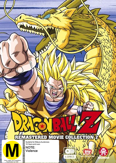 Dragon Ball Z: Remastered Movie Collection 2 (uncut) (movies 7-13) on DVD