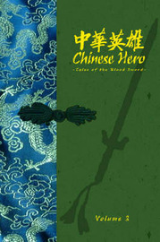Chinese Hero: Tales of the Blood Sword: v. 3 by Wing Shing Ma image