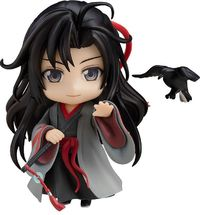 The Master of Diabolism: Wei Wuxian - Nendoroid Figure