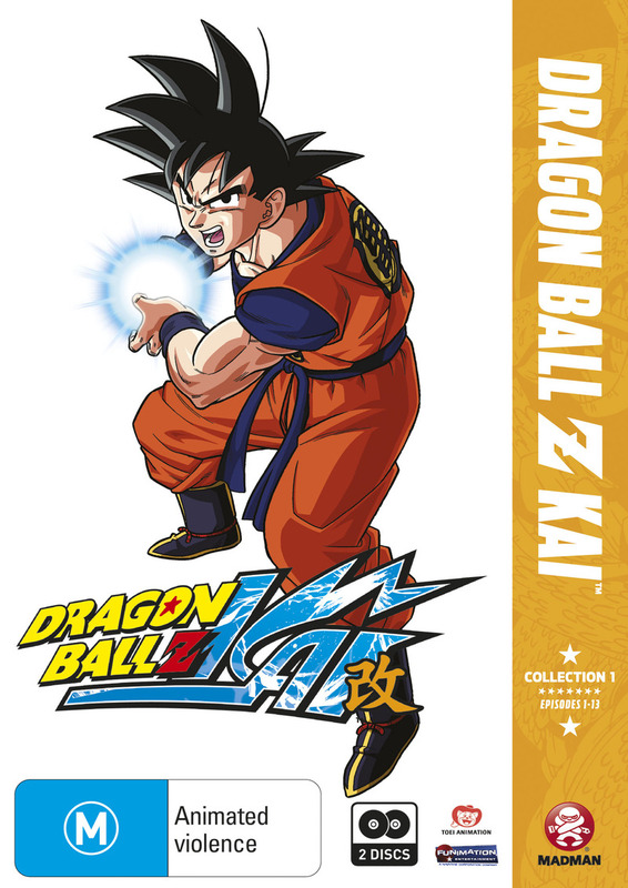 Dragon Ball Z - Kai Collection 1 (2 Disc Set) on DVD