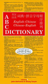 ABC English-Chinese, Chinese- English Dictionary