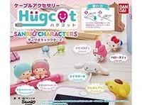 Hugcot: Sanrio Characters (Blind Bag)