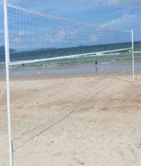 Volleyball Set with Metal Poles & Net + Ball + Pump