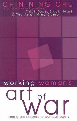 The Working Woman's Art of War by Chin-ning Chu image