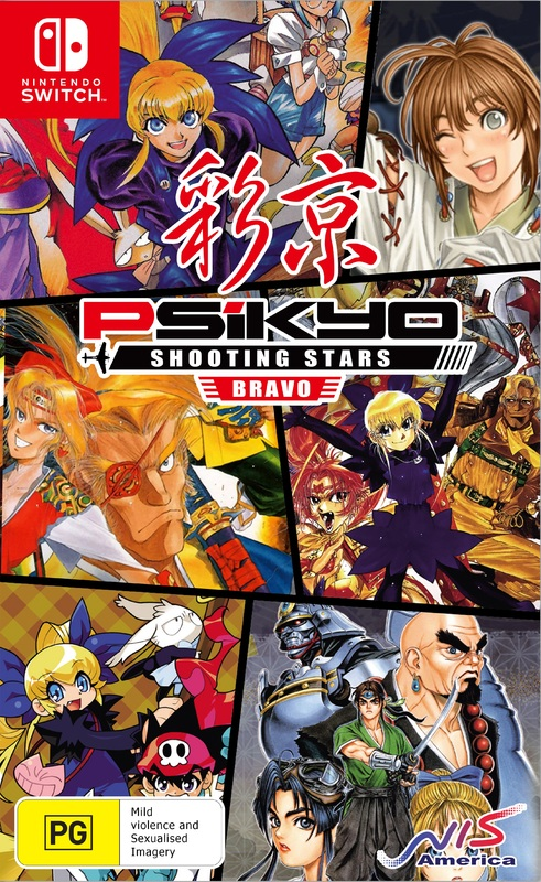Psikyo Shooting Stars Bravo Limited Edition for Switch