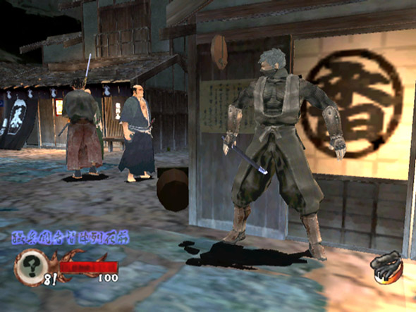 Tenchu: Return from Darkness for Xbox image