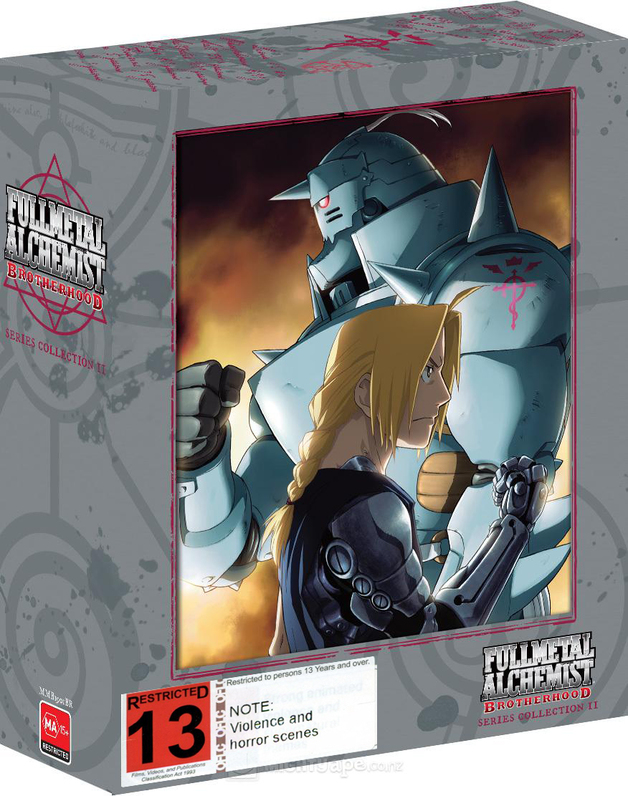 Fullmetal Alchemist: Brotherhood - Series Collection II Box Set on DVD