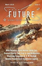 Future Science Fiction Digest Issue 2 by Mike Resnick
