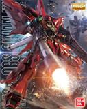 MG Gundam UC Sinanju 1/100 Model Kit