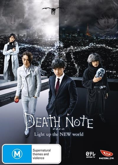Death Note - Light Up The New World on DVD image