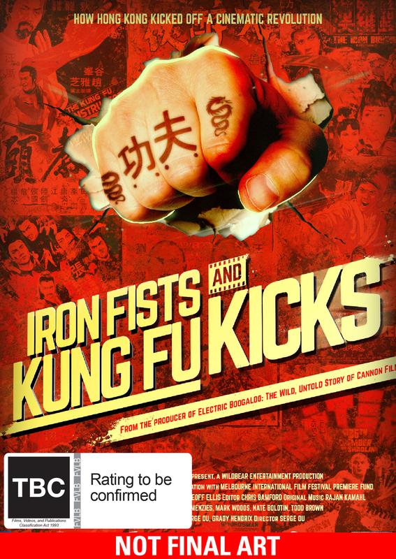 Iron Fists And Kung Fu Kicks on DVD