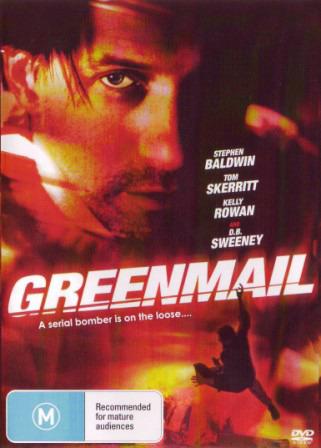 Greenmail on DVD