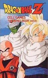 Dragon Ball Z 3.19 on DVD