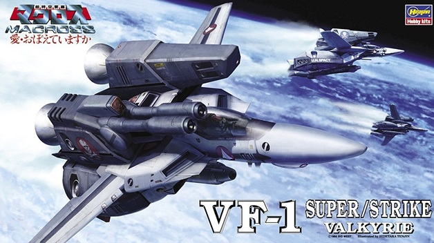 Macross - 1/72 VF-1 Super/Strike Valkyrie - Model Kit