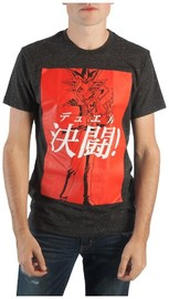 Yu-Gi-Oh: Black Splatter - Men's T Shirt (Medium)