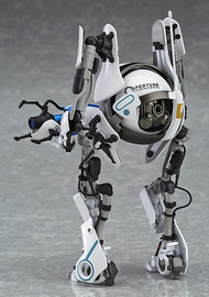 Figma Portal: Atlas - Action Figure image
