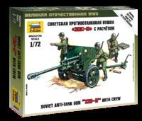 Zvezda 1/72 Soviet 76-mm anti-tank gun ZiS-3