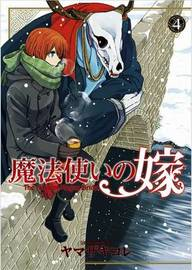 The Ancient Magus Bride: Volume 4 by Kore Yamazaki