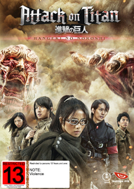 Attack On Titan: Hangeki No Noroshi on DVD