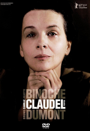 Camille Claudel 1915 on DVD