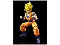 Dragon Ball: Figure-rise Standard: SS Goku - Model Kit image