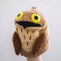"Potoo - 9"" Plush Puppet"