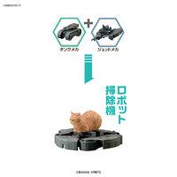 Neko Busou: Namimori - Mini Figure (Assorted Designs) image