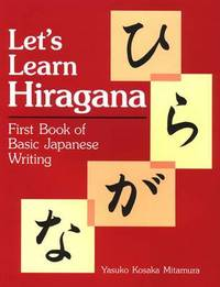 Let's Learn Hiragana: First Book Of Basic Japanese Writing by Yauko Mitamura