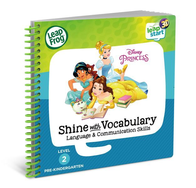 Leapstart 3D: Disney Princesses - Shine With Vocabulary (Level 2) image
