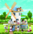 Sylvanian Families - Field View Mill
