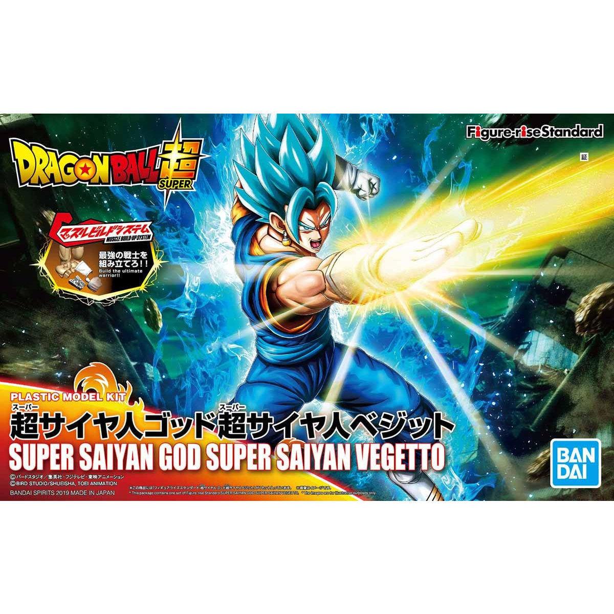 Dragon Ball: Figure-rise: SSGSS Vegetto - Model Kit image