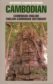 Cambodian-English / English-Cambodian Standard Dictionary image