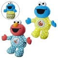 Sesame Street: Snuggle Me In Friends Plush (Elmo)