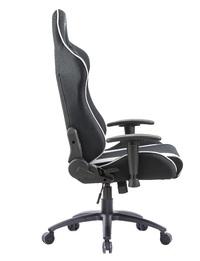 Gorilla Gaming Commander Chair - Black & Grey (Fabric) for