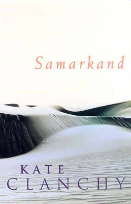 Samarkand by Kate Clanchy image