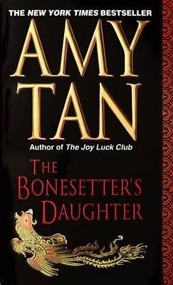 The Bonesetter's Daughter by Amy Tan image