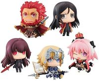 Petite Chara! ChimiMega Fate/Grand Order Vol.2 - Blind Box