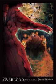Overlord, Vol. 3 (light novel) by Kugane Maruyama