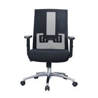 Gorilla Office: Office Chair - Black