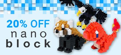 20% off nanoblock!