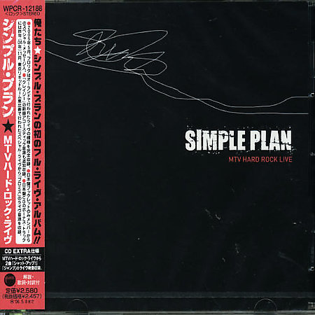 MTV Hard Rock Live by Simple Plan image