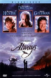 Always on DVD