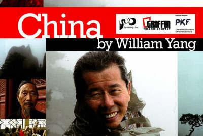 China by William Yang
