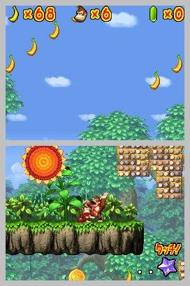Donkey Kong: Jungle Climber for Nintendo DS image