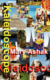 Kaleidoscope by Mary, Ashak image