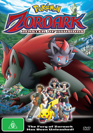 Pokemon - Movie 13: Zoroark and the Master of Illusion DVD