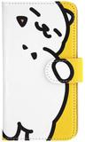 Neko Atsume Smart Phone Case Tubbs
