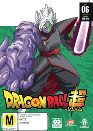 Dragon Ball Super Part 6 (eps 66-78) on DVD image