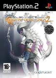 Shin Megami Tensei: Digital Devil Saga 2 for PlayStation 2