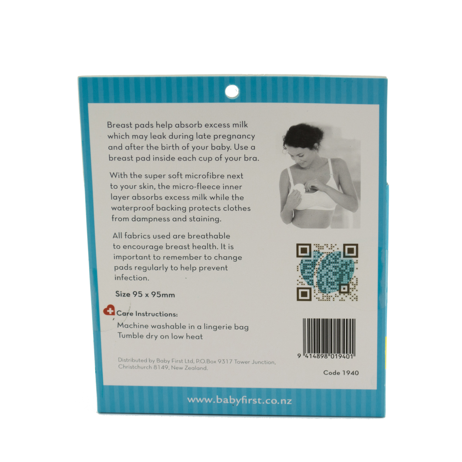 Baby First: Waterproof Breast Pads (6 Pack) image